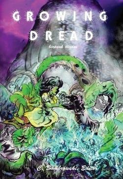 """Neurolution"" by R.S. Hunter | Growing Dread: Biopunk Visions"